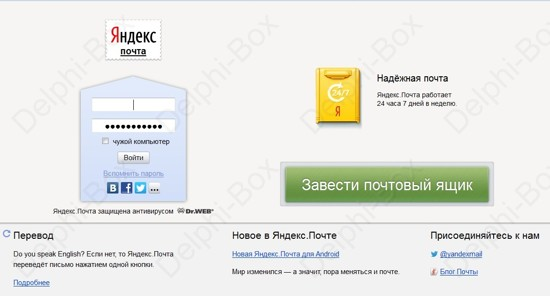 На выбор даются адреса электронной почты с окончаниями @outlookcom, @hotmailcom, @liveru