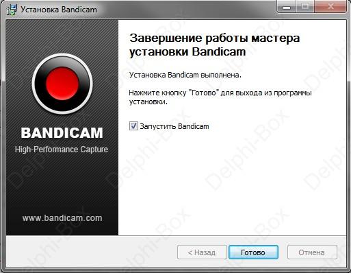 371 crack (keygen) на русском. . Bandicam - программа для видеозаписи опре